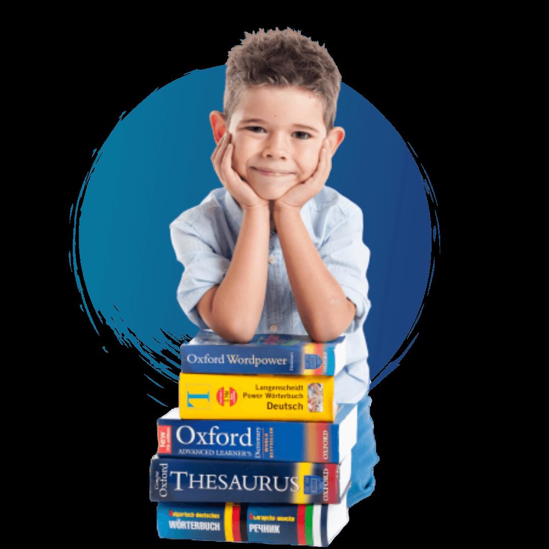 Курсове по английски език за деца